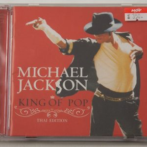 Michael Jackson - Thai edition - King of Pop - CD