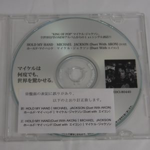 Hold my hand - Japan - Cd single - Acetate