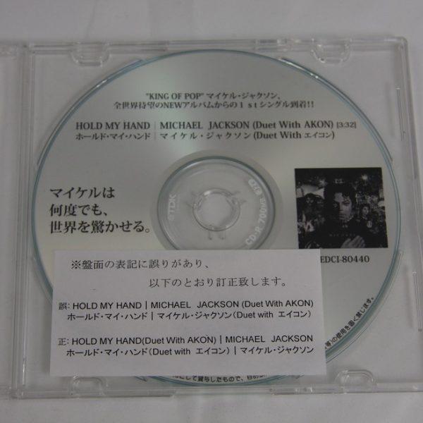 Hold my hand - Japan - Cd single - Acetate