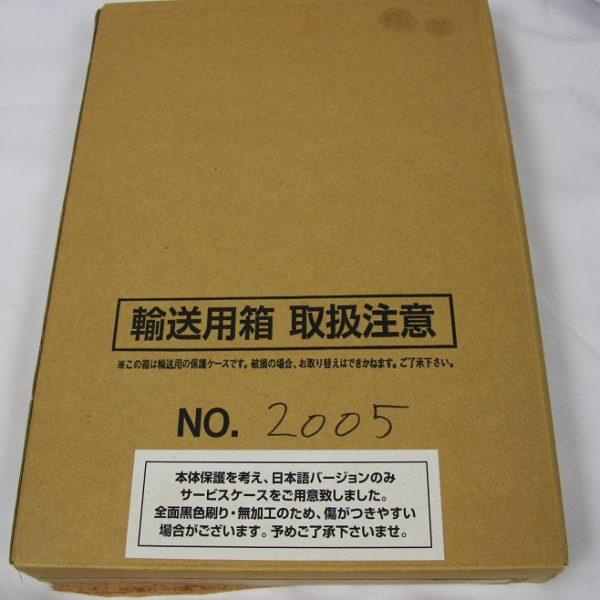 King of Pop, japan version, complete in Original box!