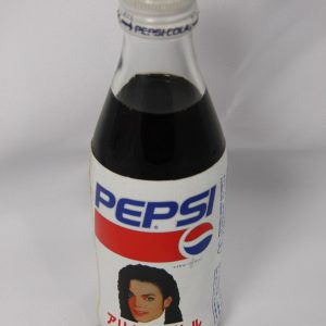 Japan unopened Pepsi bottle