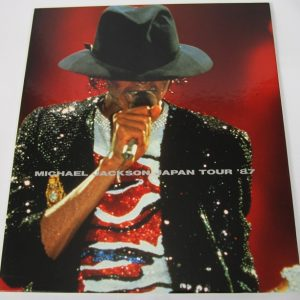 Promo Only Japan Tour '87 book