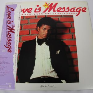 Promo Only Japan LP with OBI