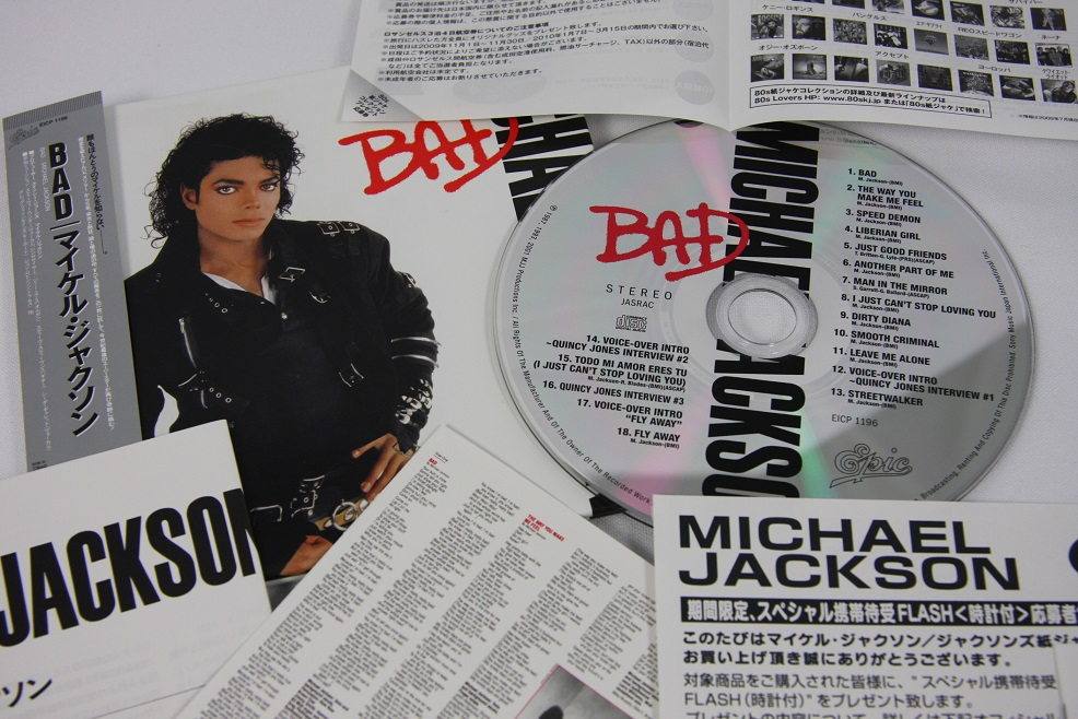 Michael jackson bad cd / Yoga montclair