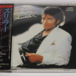 Michael Jackson – Thriller – CD – Japan – OBI – First edition