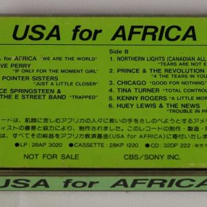 We are the world - Japan ACETATE/PROMO cassette with stickered sleeve