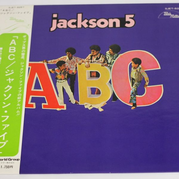 ABC - Japan LP with OBI - 1st issue