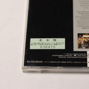 Michael Jackson – Black or white – CDs – JAPAN – PROMO