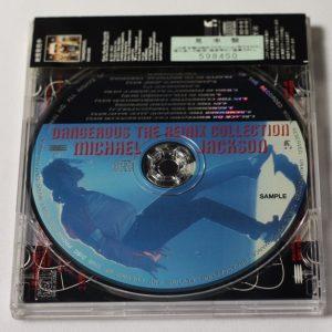 Michael Jackson – Dangerous the remix collection – CDs – JAPAN – OBI – PROMO