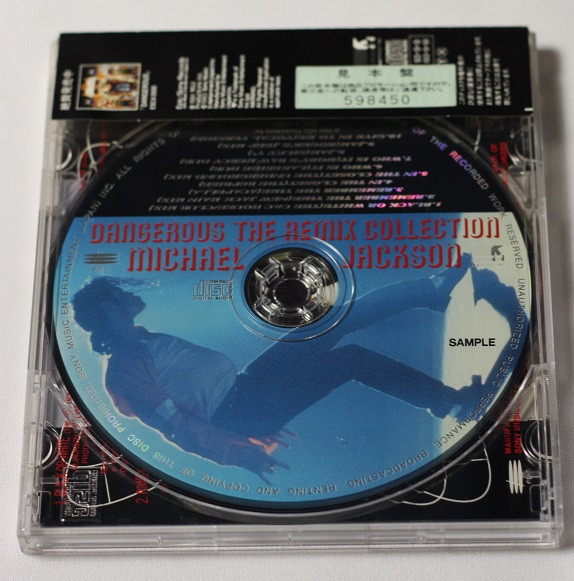 Michael Jackson – Dangerous the remix collection – CDs – JAPAN – OBI – PROMO